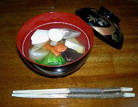 九州の雑煮の作り方・レシピ