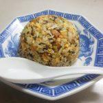 高菜めし 150x150 長崎料理「佐世保バーガー」の作り方・レシピ